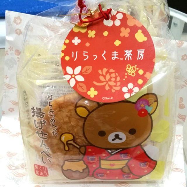 買ってきたよー。りらっくま茶房の揚げせんべい。はちみつ入りでちょっと甘めなんだかこれが美味しいのだ。嵐山では箱が欲しくて、箱買いしましたが、宮島では中身重視!で箱無しの5個入りパックをふたつ買いました。敷紙はりらっくま茶房の紙袋(マチなし)です。デザインは鹿と大鳥居と瀬戸内レモンともみじ。あと山なのか海(波)なのか。瀬戸内海か弥山か…。 宮島りらっくま茶房シリーズしばらく続きます。お付き合い下さい。#りらっくま茶房 #揚げせんべい #おみやげ #はちみつせんべい #はちみつ入り #宮島
